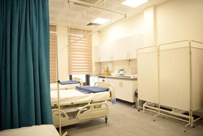 Sağlık Merkezi
