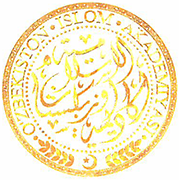 Logo-International Islamic Academy Of Uzbekistan1