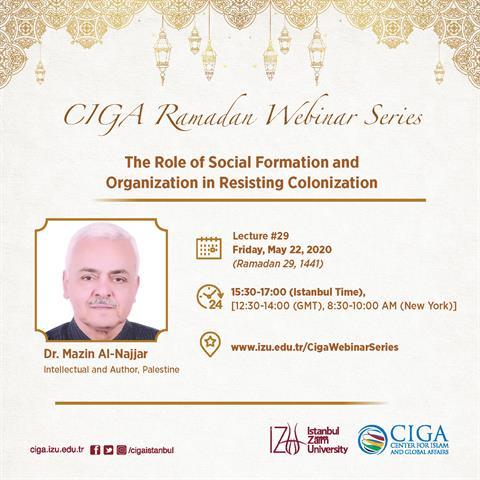 CIGA Ramadan Webinar Series - Lecture #29