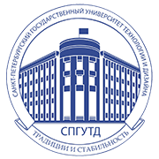 Saint Petersburg State University of Industrial Technologies and Design v3